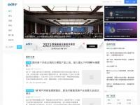 DOIT.com.cn - 中国IT新媒体 | 为企业和商业用户提供有价值的IT信息和服务