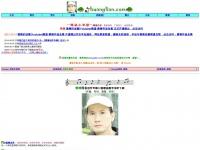 huanglian.com