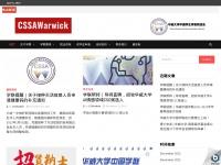 Cssawarwick.org.uk