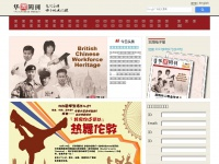 thechineseweekly.com