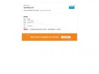 taosheji.com