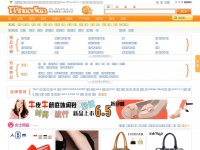 tbhaodian.cn