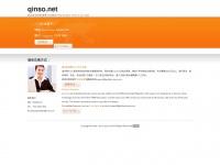 Qinso.net