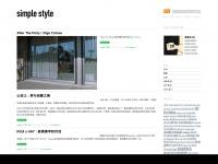 simple-style.com