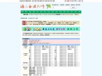 Xiexingcun.com