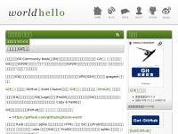 worldhello.net