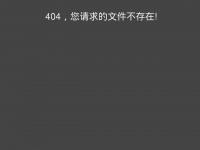 ajiaxiao.com