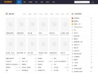 ixdba.com