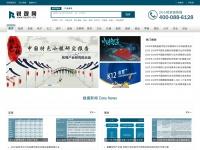 reportrc.com
