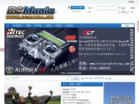 Rcmania.hk - 首頁 -  RC Mania雜誌網 -  Powered by Discuz!