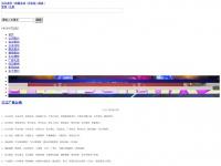 jpstay.com