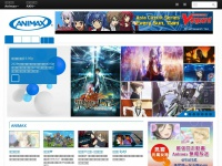 Animax Hong Kong