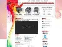 centrallinktech.com