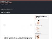mz-modellbau.net