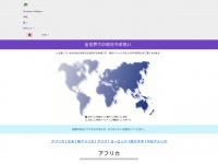 saijitsu.net