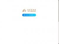 dps-gmbh.com