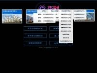 gandftrailers.com