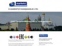 e-marketci.com