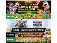meisegeier.com