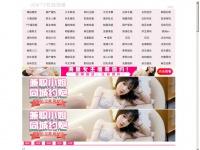 anodamusica.com