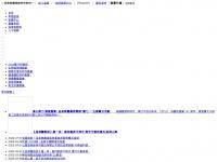 elcompuntoes.com