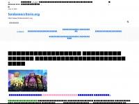 fondosescritorio.org