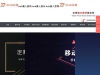 Iniciarsesion-hotmail.com