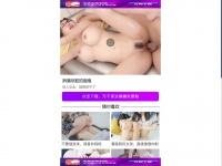 romeowebdesign.com