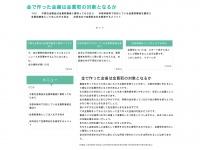 happytedium.com