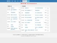 elpulpopaul.com