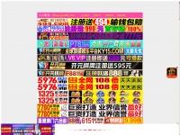 Página oficial de la fotógrafa Georgina