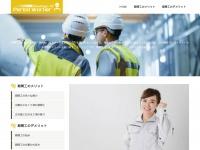 kicknclap.com