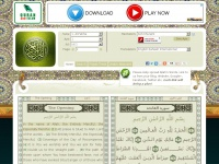 Qurandislam.com - The Noble Quran Online - القرآن الكريم /  Juz 1 , The Opening , Page 1 , shuraim , English (Ali Ûnal)