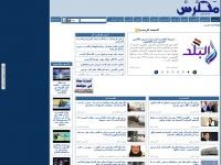 masress.com