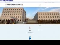 dikafrato.com
