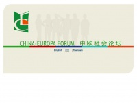 China-europa-forum.net