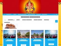 Kaluthavalaipillaiyar.net
