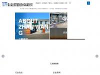 locationdecharme.com