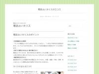 restaurant-les-berges.com