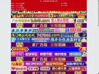 carradiorepairs.com