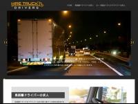 bfletcher-associates.com
