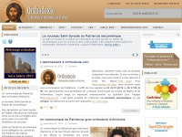 Orthodoxie.com | L'information orthodoxe sur Internet