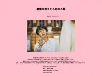 selitecnologie.com