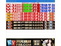 camisnc.com