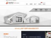 civitagay.com