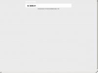 cascinacaparra.com