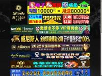 scuolabosina.com