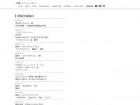 y-komori.net Thumbnail
