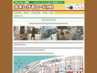 mizukiroad.net