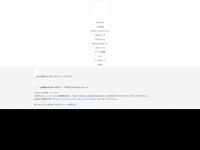 mayomania.com